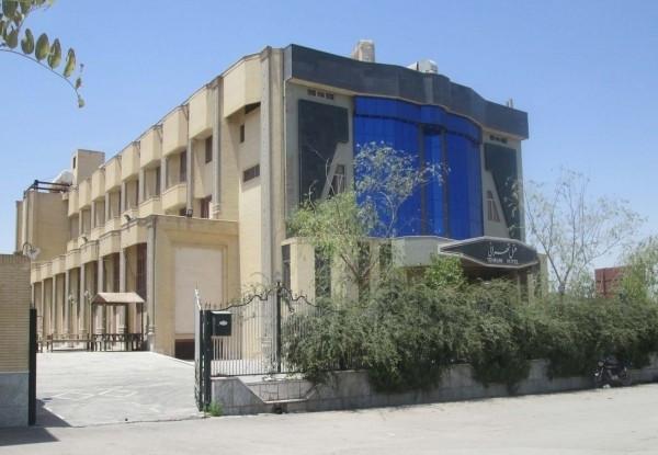 تهرانی